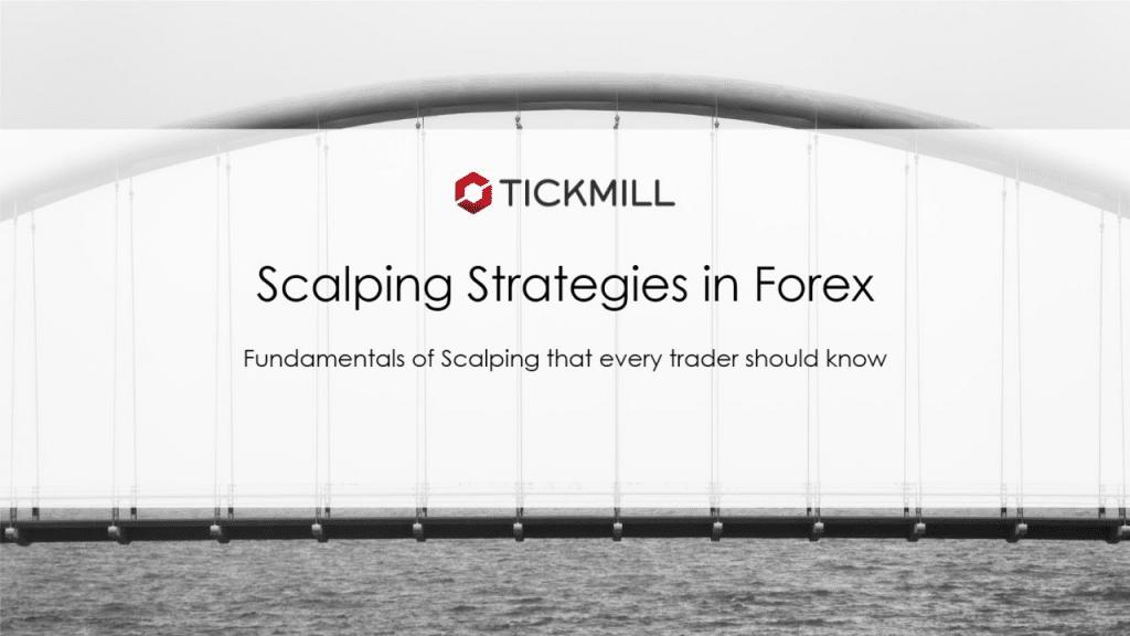 Tickmill Forex Broker Feature