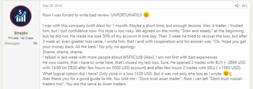 Wall Street Traders Customer Reviews