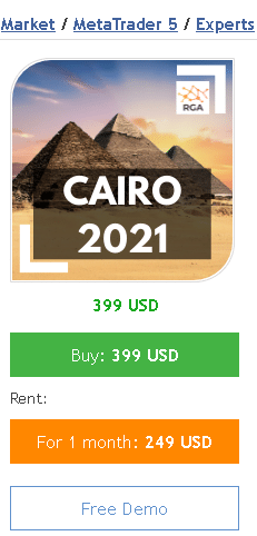 Cairo Pricing