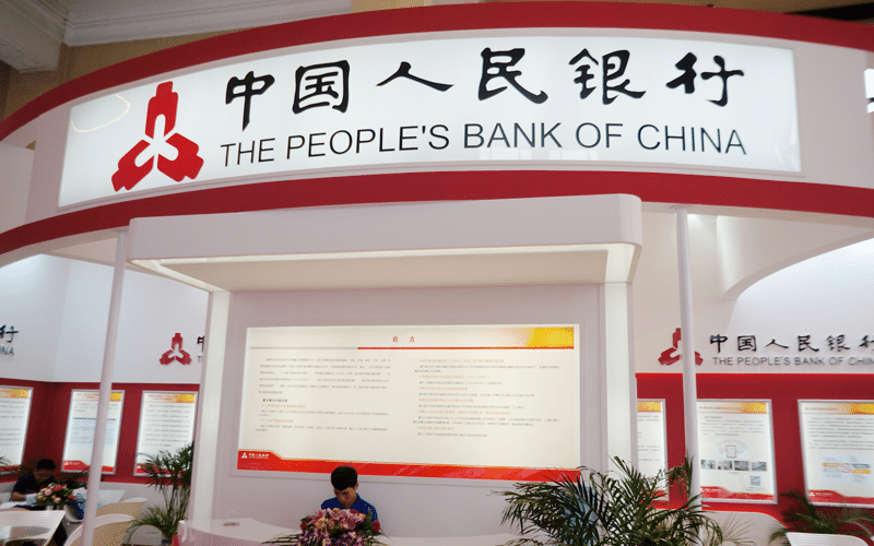 PBOC Hints of Possible RRR Cut to Support Rural Areas